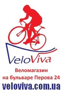 Спортивный магазин VeloViva